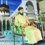 Mehfil e Milaad (March 2013)