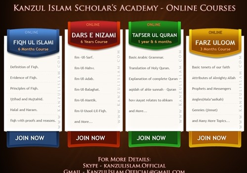 Online Islamic Courses