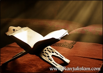 Ayaam E Makhsosa (Periods) Mein Quran Pardhne Ka Hukm (Important For Girls)