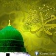 eid-ul-milad-ul-nabi-wallpaper