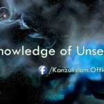 Knowledge of Unseen – Sahaba