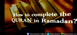 How to Complete Quran Shareef in 30 Days of Ramzan