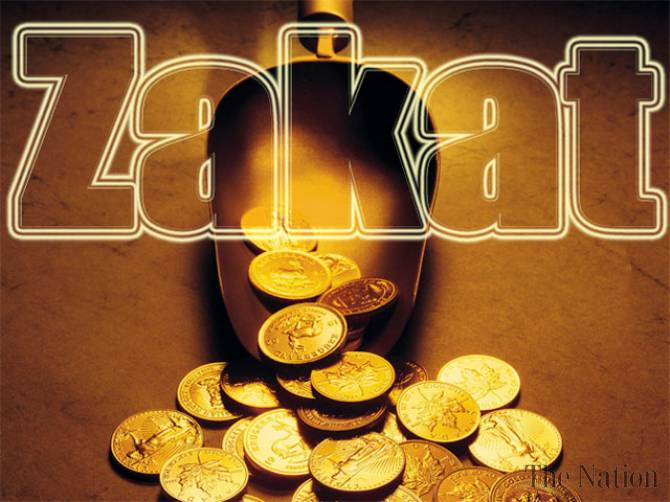 Zakat Investment Per Hogi Ya Profit Per? Must Read