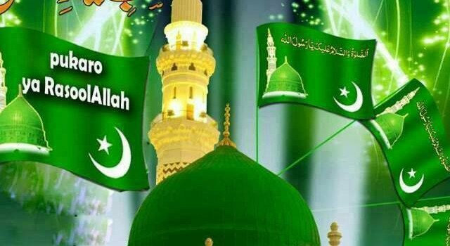 Milad e Mustafa In Hadith Shareef With References