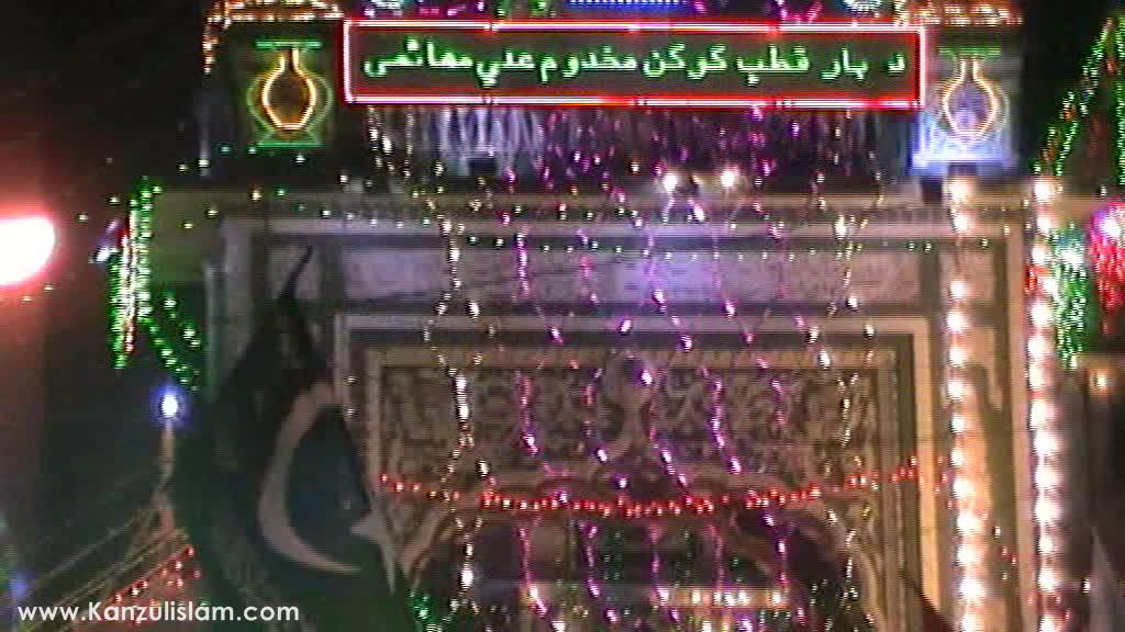 Rabi Ul Awwal 2015 Decoration of Makhdoom Shah Baba (Mahim) (3)