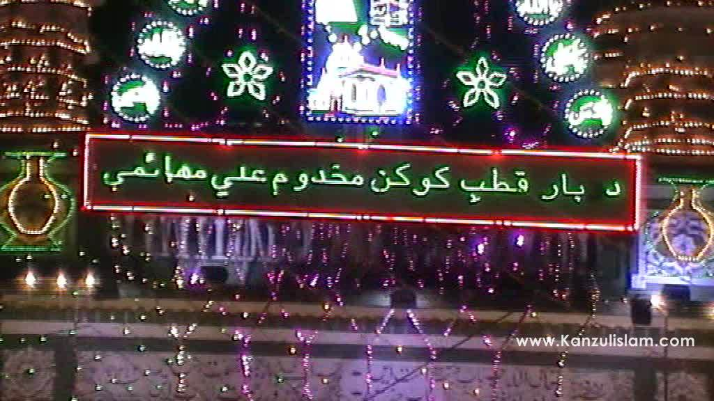 Rabi Ul Awwal 2015 Decoration of Makhdoom Shah Baba (Mahim) (6)