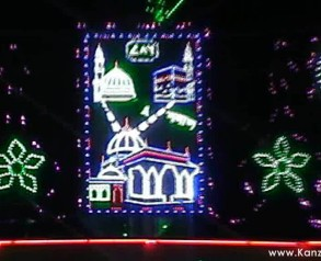 Rabi Ul Awwal 2015 Decoration of Makhdoom Shah Baba (Mahim) (7)