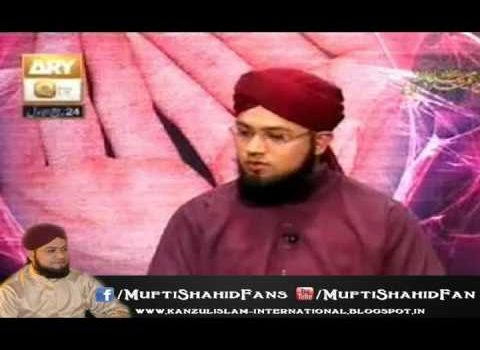 Second marriage in Islam